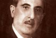 صورة خطاب الرئيس شكري القوتلي في عيد الجلاء 1946