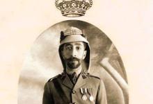 صورة عمرو الملاّح : المؤتمر السوري العام.. دوراته التشريعية ومهامه 1919-1920