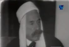 صورة مقابلة خاصة مع (سلطان باشا الاطرش) عام 1961