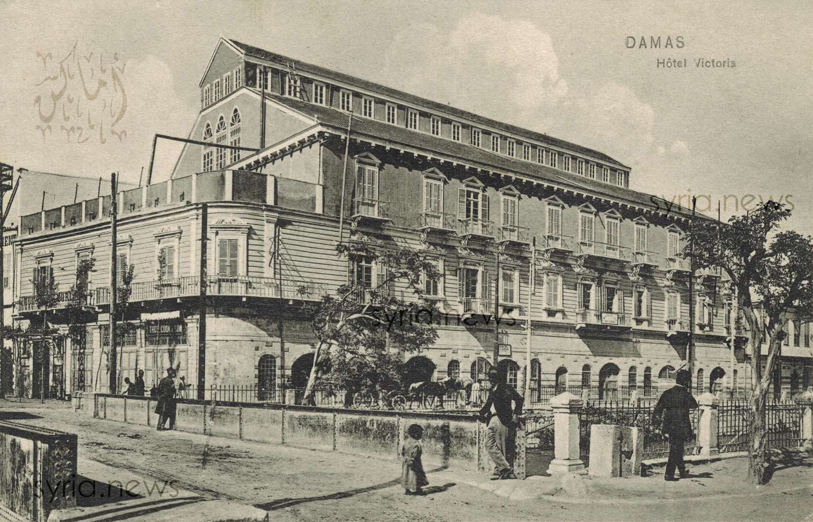 فندق فكتوريا