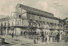 """قصة الفندق الذي شيد في دمشق لاستقبال """"الملكة التي لم تأت"""""""