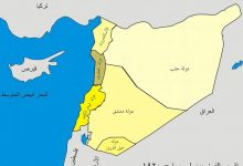 تقسيم الدويلات السورية 1920