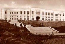 صورة التعليم والمدارس في سورية
