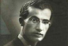 صورة عمر أبو ريشة