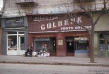صورة فندق فؤاد الأول  – دمشق