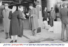 صورة محطة حافلات شركة نرن بدمشق 1953