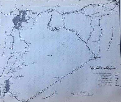 د. عادل عبد السلام لاش- مراحل رسم الحدود السياسية لسورية منذ زوال الإمبراطورية العثمانية
