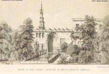 صورة عماد الأرمشي: المسيحيون وحوادث دمشق 1860