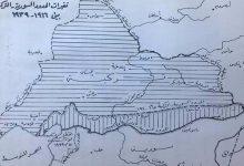 صورة د. عادل عبد السلام لاش- مراحل رسم الحدود السياسية لسورية منذ زوال الإمبراطورية العثمانية