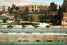 صورة مدرسة جودت الهاشمي- دمشق