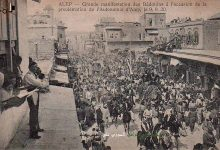 صورة احتفالات بدو مجحم بن مهيد بمناسبة اعلان استقلال دولة حلب