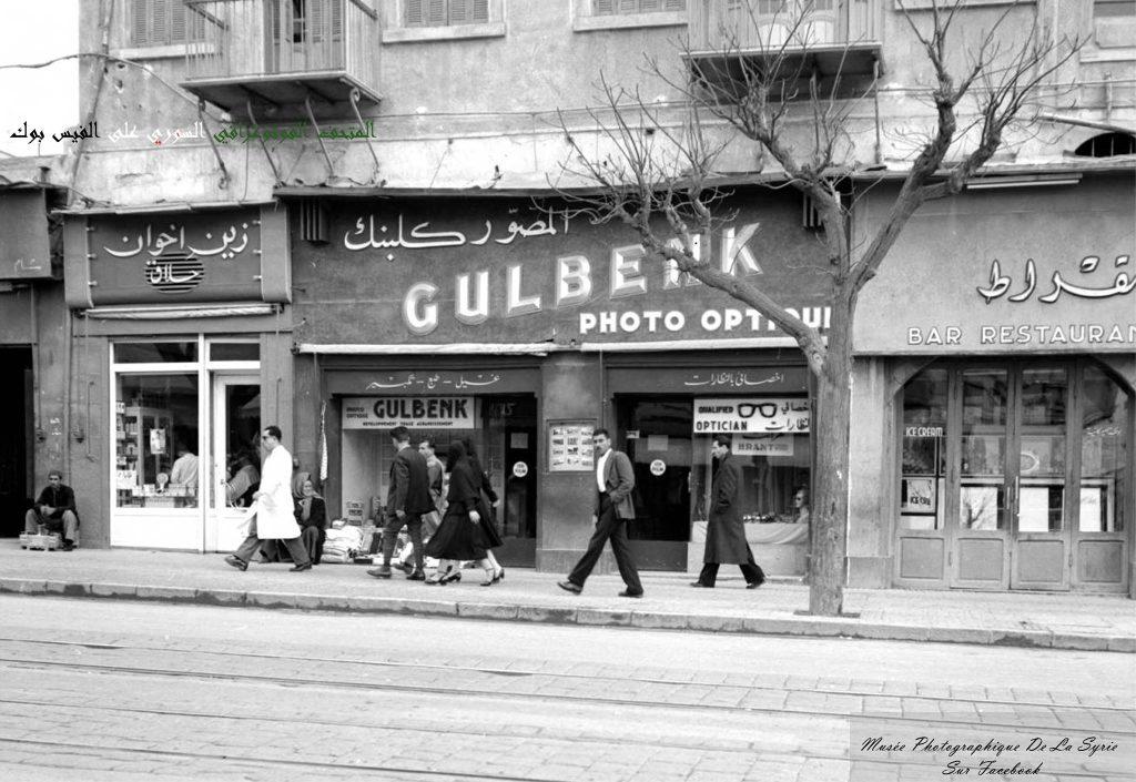 فندق فؤاد الأول في اوائل الخمسينيات