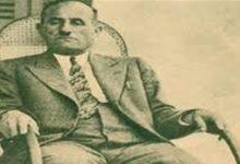 صورة حزب الاستقلال 1919