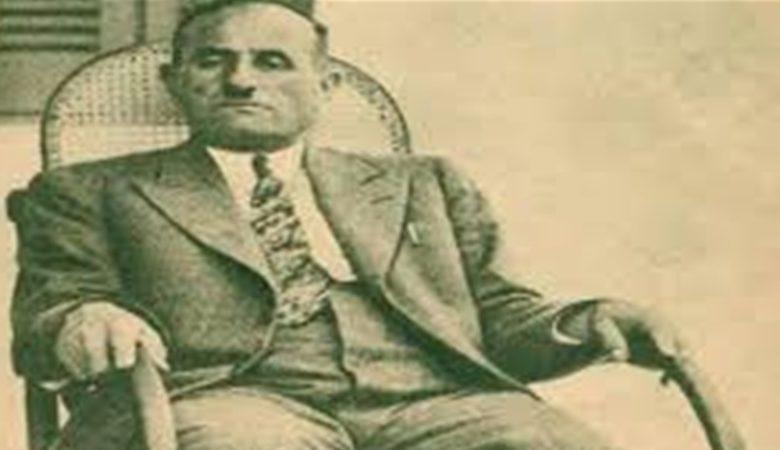 حزب الاستقلال 1919