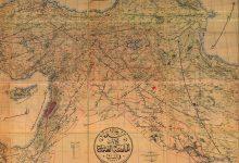 صورة التقسيم الإداري في سورية أواخر الحكم العثماني