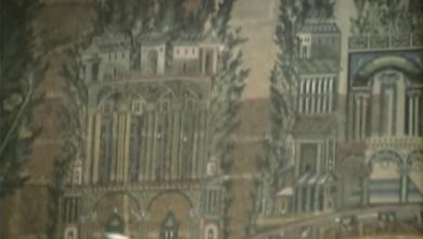 صورة دمشق 1930