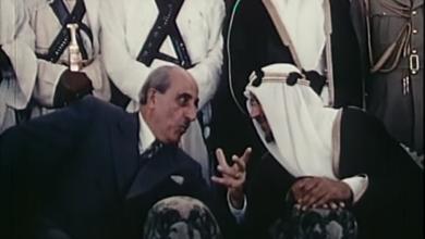 العلاقات السورية - السعودية