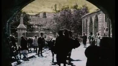 صورة سورية 1922