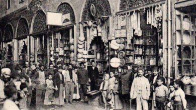 صورة التجارة والاقتصاد في سورية