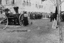 صورة سورية خلال الحرب العالمية الثانية 1939-1945