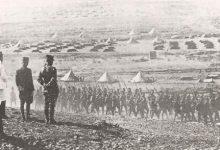 صورة الموقف الدولي من الثورة السورية الكبرى 1925-1927