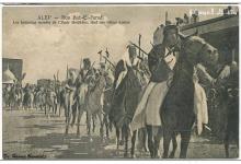 صورة دخول قبيلة عنزة إلى حلب 1918