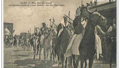 دخول قبيلة عنزة إلى حلب 1918