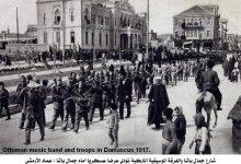 صورة شارع النصر 1917