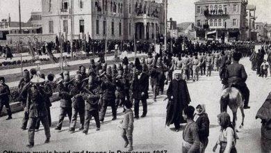 شارع النصر 1917