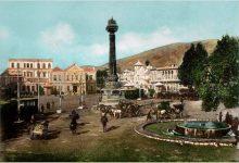 صورة ساحة المرجة أو الميدان الكبير بدمشق