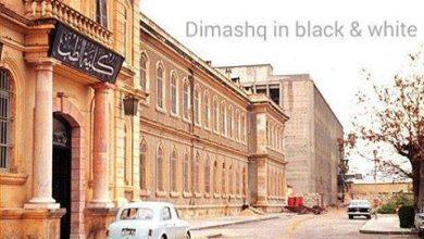 جامعة دمشق 1963