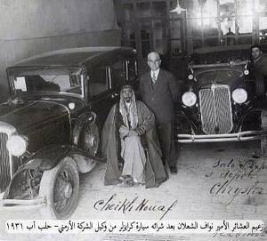 الأمير نوافالشعلانبعد شرائه سيارة كرايزلر في حلب آب 1931