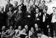 صورة أعضاء الجمعية العربية الفتاة في دمر قرب دمشق عام 1919