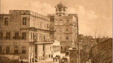 صورة عمرو الملاّح : حلب- عمارة نصري البلدي 1920