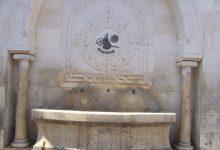 صورة هاني سكرية: الأوقاف في دمشق 1