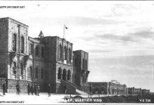 صورة حلب- ثكنة طارق بن زياد (قشلة الألمان) عام 1914