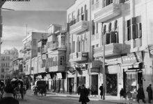 صورة حلب 1939: شارع القوتلي
