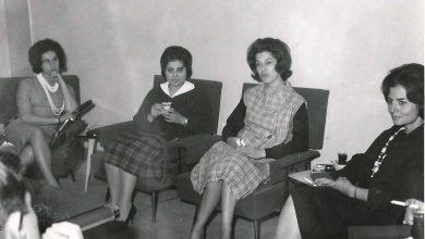 صورة مذيعات في التلفزيون السوري 1962