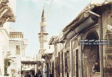 صورة دمشق: سوق الجمعة و جامع الشيخ محي الدين في مطلع القرن العشرين