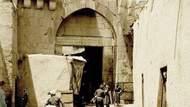 صورة دمشق: باب السلام سنة 1911 أحد ابواب دمشق
