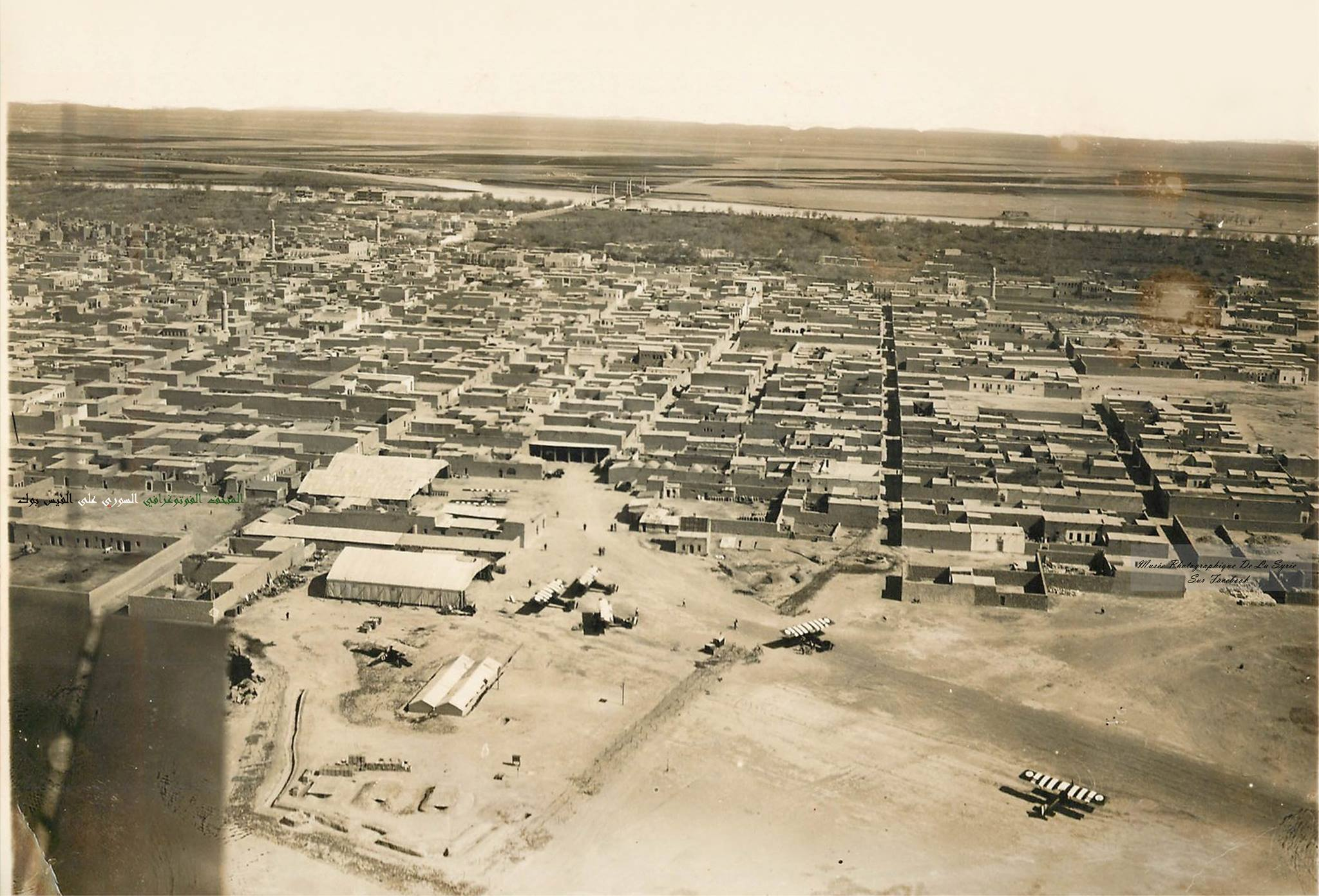 دير الزور ١٩٣٣