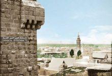 صورة منظر عام لدمشق من القلعة سنة 1905