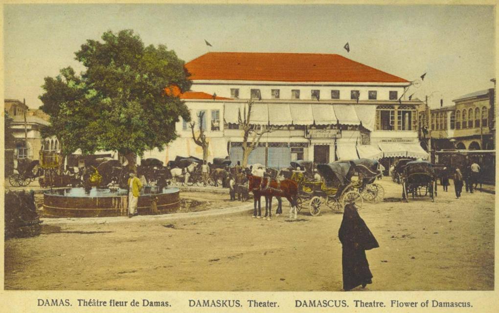 دمشق:  مسرح وسينما زهرة دمشق