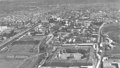 صورة جوية لمدينة دمشق في عام 1933