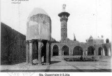 صورة المسجد الأعلى الكبير حماة 1899م