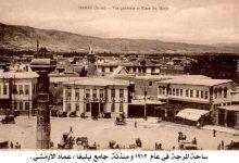 صورة هاني سكرية: الأوقاف في دمشق 2 – أوقاف المباني