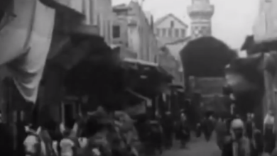 صورة دمشق عام 1930