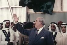 صورة الرئيس شكري القوتلي في زيارة للسعودية في ايلول 1956