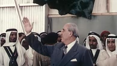 الرئيس شكري القوتلي في زيارة للسعودية في ايلول 1956