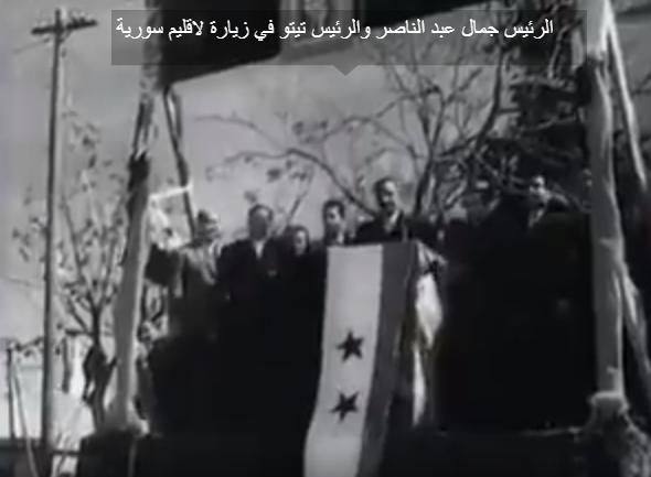 جمال عبد الناصر في أريحا